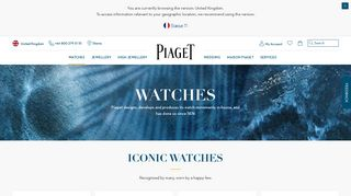 Piaget Watches Ajman